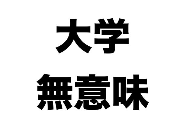 https://i0.wp.com/livedoor.blogimg.jp/ihayato/imgs/5/c/5c4cabd6.png
