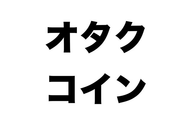スクリーンショット 2017 12 27 14 51 50