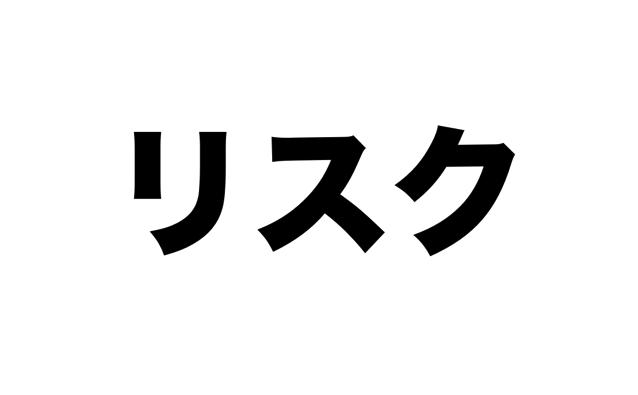 スクリーンショット 2018 01 26 8 23 24