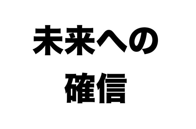 スクリーンショット 2018 02 14 11 34 09