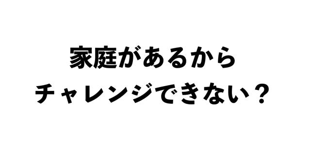 スクリーンショット 2017 12 01 7 46 16