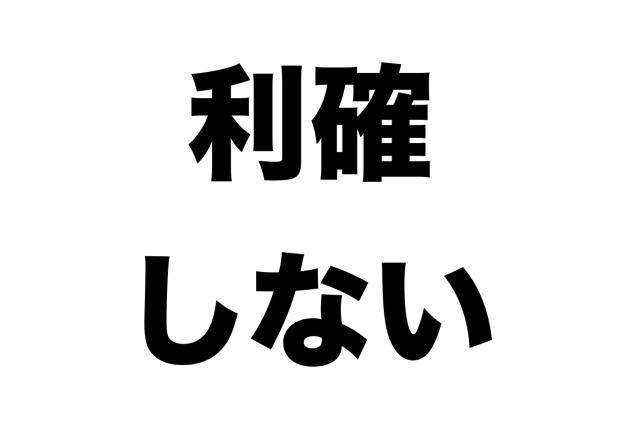 スクリーンショット 2018 01 04 9 34 35