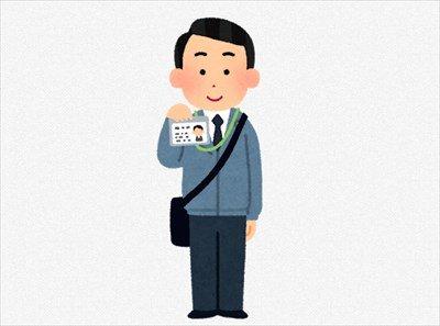 """""""NHK受信料の徴収員""""やってるけど質問ある?"""