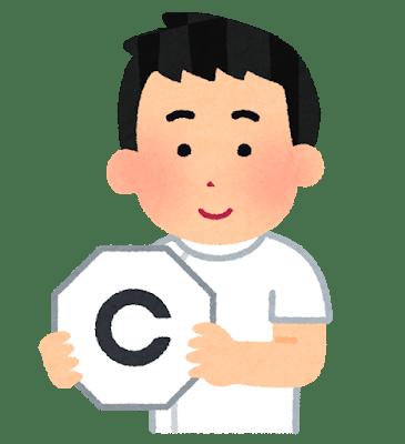 medical_shinou_kunrenshi_man