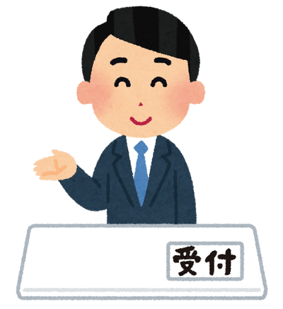 kaisya_uketsuke_man