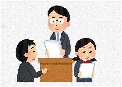 """【職レポ】高校で""""非常勤講師""""のバイトやってるけど質問ある?"""