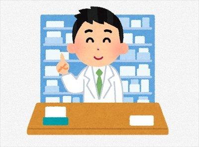 """【職レポ】""""薬剤師""""やが分かる質問のみに答えてやるよ"""