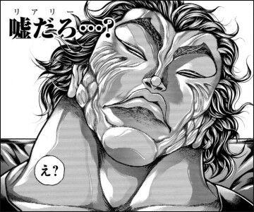 バキ道 86話「知らん」感想 : だったらイケるぜ!blog