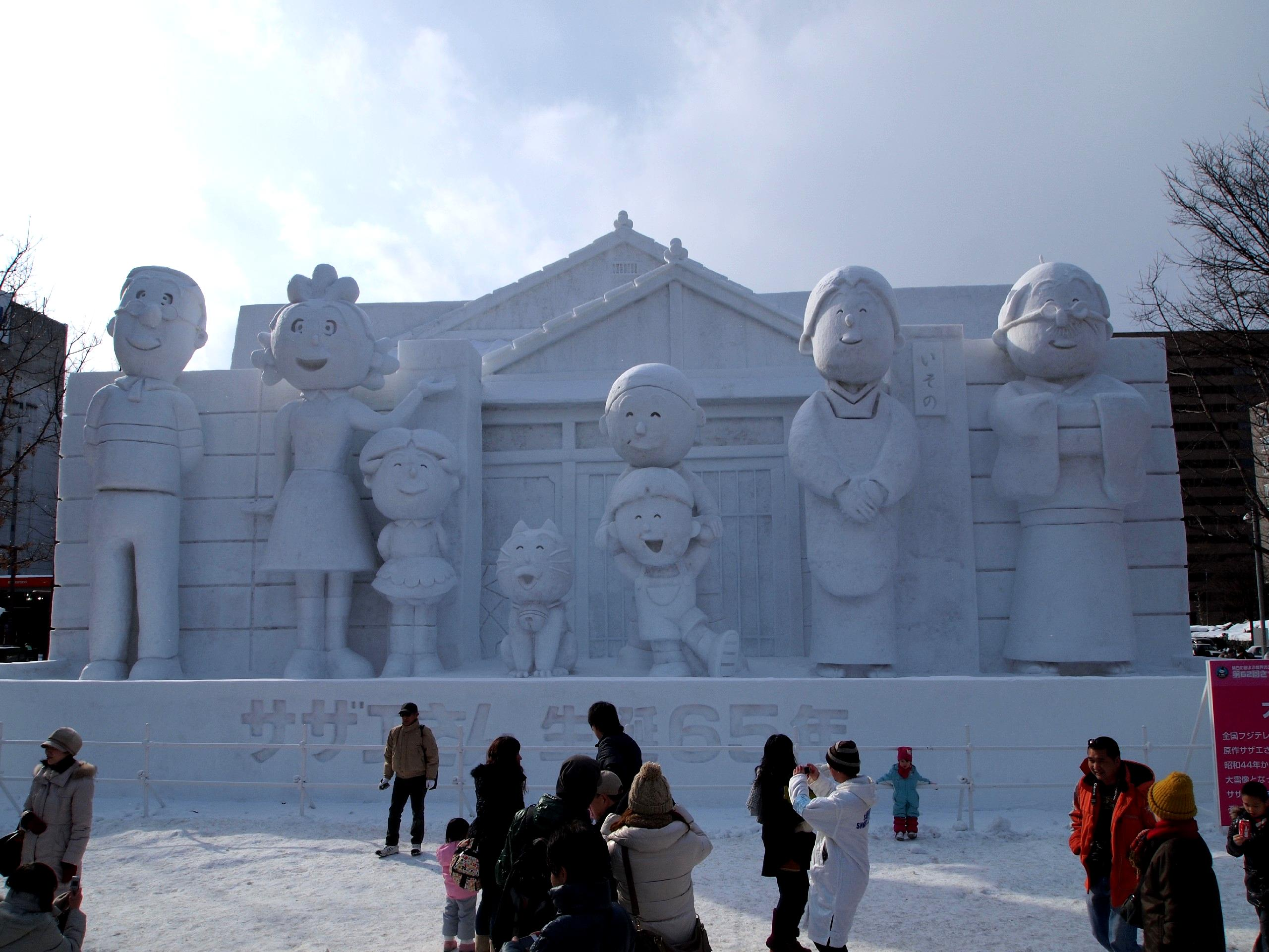 札幌雪祭り 2011-4 : 因畫応報