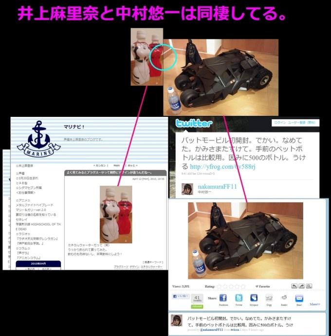 「井上麻里奈 中村悠一 同棲」の画像検索結果
