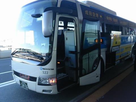 TS3V0439