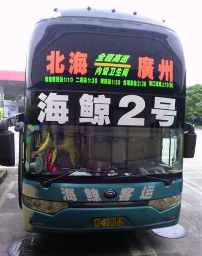 TS3V0587