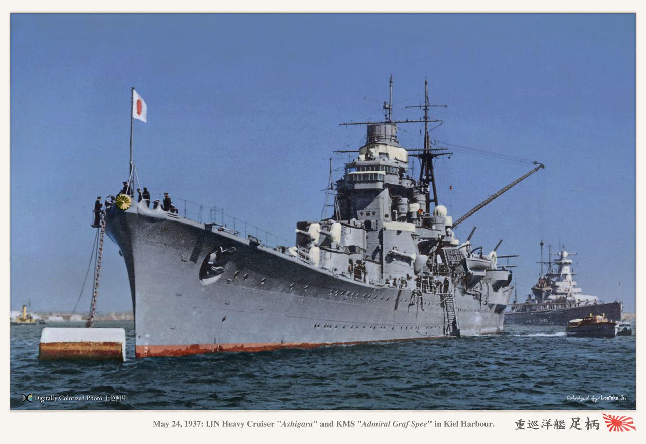 重巡洋艦『妙高型』 Myoko-class Heavy cruiser. : MONOCHROME SPECTER