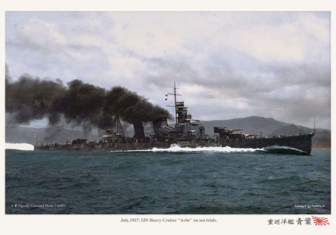 重巡洋艦『青葉型』 Aoba-class Heavy cruiser. : MONOCHROME SPECTER