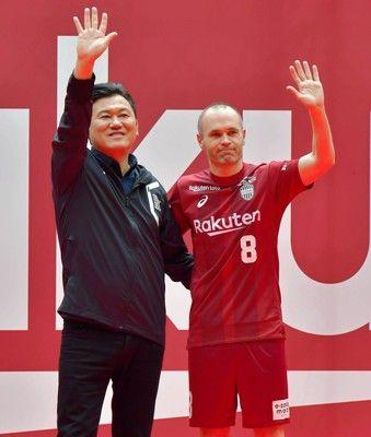 イニエスタ神戸の8番初披露目標は「リーグ優勝、アジア制覇!」