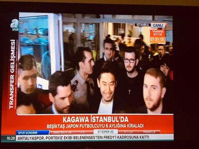 香川が現地空港到着トルコ1部ベシクタシュ移籍へ