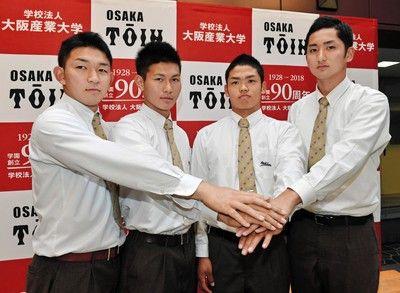 大阪桐蔭・根尾、巨人など3球団が1位表明「光栄。ワクワクしています」