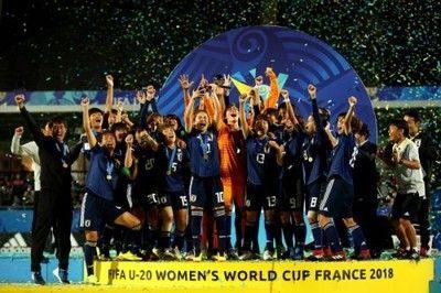 ヤングなでしこ、スペイン下しU20W杯初優勝!FIFA史上初の快挙達成