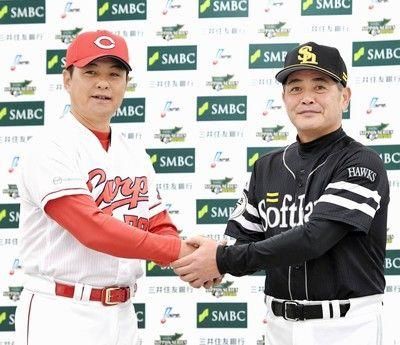 日本シリーズ初戦先発は大瀬良、千賀緒方、工藤の両監督が会議で明かす