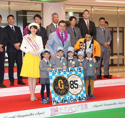 巨人・原監督が宮崎入り「目標は日本一とファンに愛されること」
