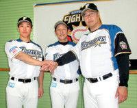 【日本ハム】木田投手チーフコーチが就任会見明石家さんまに怒られたことを告白