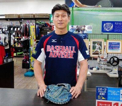 幻の160キロ右腕はスポーツ店で汗 前田勝宏さん語る流浪の野球人生…今は感謝の日々