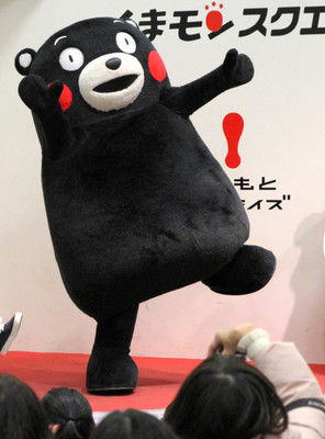 くまモンは「政治的」J3熊本、ユニホームから外す