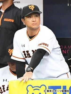 坂本勇離脱後2勝5敗重くのしかかる巨人「1番」「遊撃手」