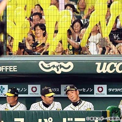 阪神関係者が心配「2位CS進出でも甲子園開催はアドバンテージにならない」