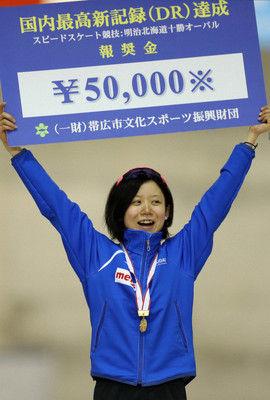 「理想の滑り」呼び覚まし 全日本選手権首位の高木美帆
