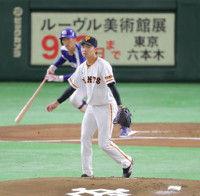 【巨人】プロ初登板初先発の高田、初回に4失点