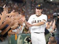 巨人・菅野が危機感を抱く野球人口の減少…中学野球部員は10年間で14万人減