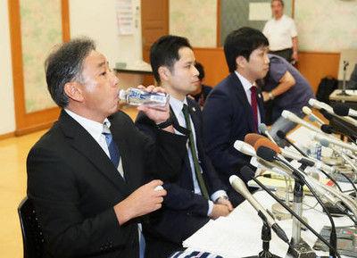 日本体操協会、宮川が申し出ればパワハラ調査する