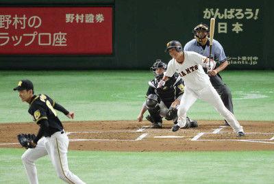 巨人・高橋監督坂本勇の復帰喜ぶ「雰囲気というか、何かいい流れができた」