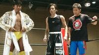 元光GENJI大沢樹生、プロレスデビュー戦で勝利「私の個人的な夢を実現させていただいてありがとうございました」