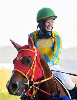 藤田菜七子が女性初G1騎乗へ、オーナーが起用断言