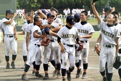 <夏の高校野球>10年連続初戦敗退「1回戦の白山」夢切符