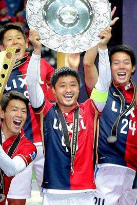 【鹿島】元日本代表MF小笠原、引退発表39歳の決断