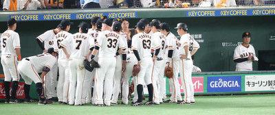 巨人昨年6月以来の「2番・坂本勇」も…高橋監督「意図はいろいろあるが、勝てなかった」