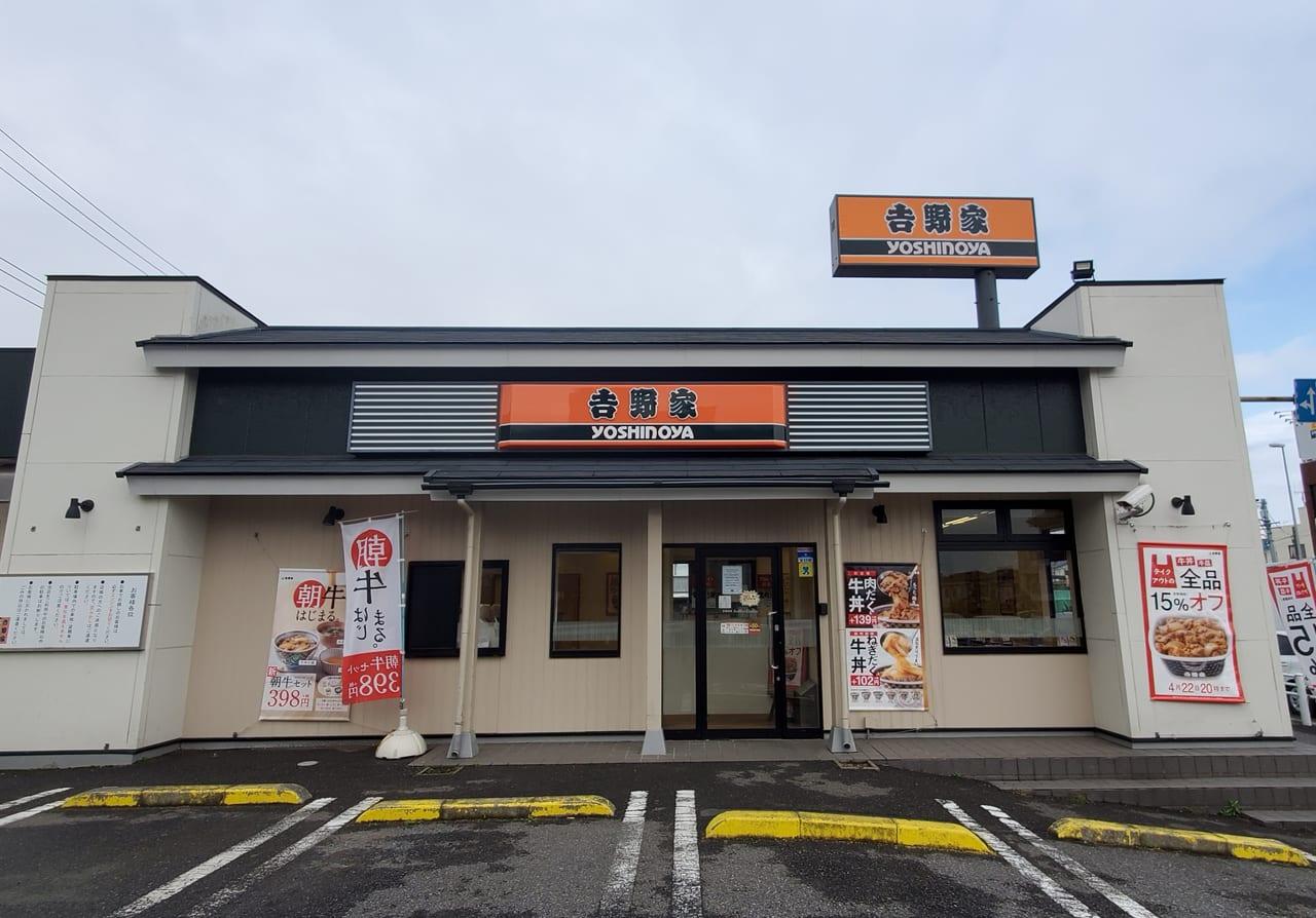 【吉野家】 売上高の回復次第で最大150店舗の閉店も ...