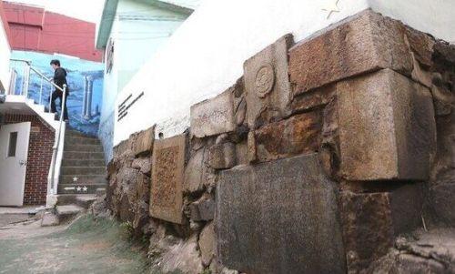 日本人共同墓地 峨嵋洞碑石文化村 世界文化遺産に関連した画像-01