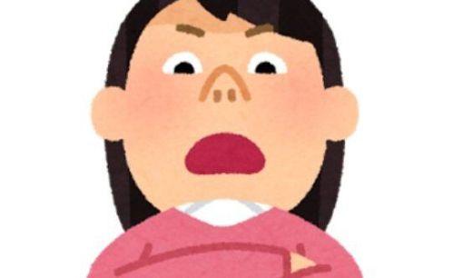 海外暮らし 勘違い女 ポカホンタス女 マウンティングに関連した画像-01