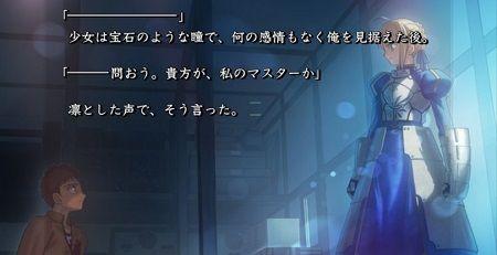 Fate stay night R-18 エロゲ 復刻 FGO 18禁に関連した画像-01