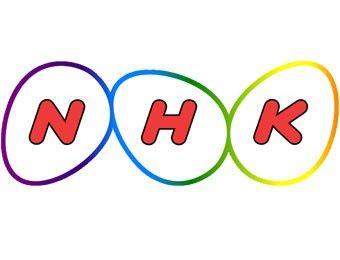 日本 政府 NHK 受信料 義務に関連した画像-01