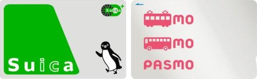 PASMO Suica サービス停止 電車 ICカードに関連した画像-01