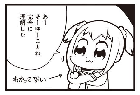 63908afb-2