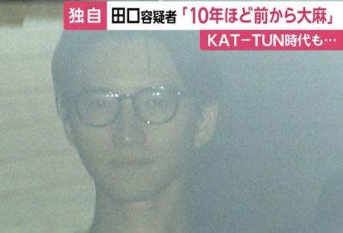 KAT-TUN 元メンバー 田口淳之介 大麻 10年前に関連した画像-01