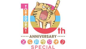 Relance radio animée de Tora Dora image-01