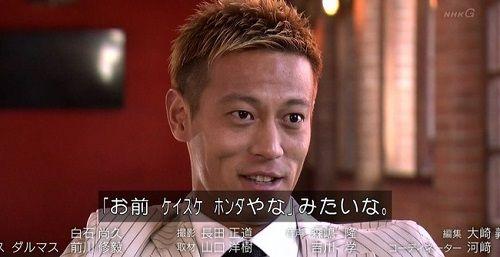 元サッカー日本代表 本田圭佑 ツイッター 別に行かんでいいよに関連した画像-01