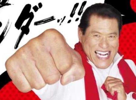 Antonio Kashiwagi, Images santé-retraite liées à la Chambre des conseillers-01